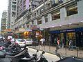 HK Wan Chai Jaffe Road HKJC n Bike Carpark.JPG