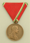 HUNMedal for Bravery.Bronze.png