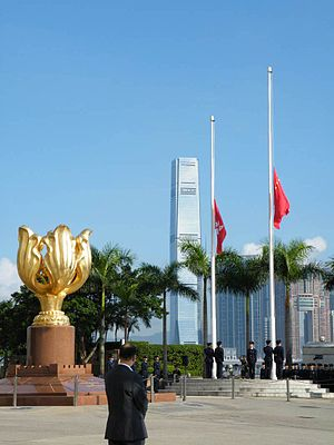 Manila hostage crisis - Flag of Hong Kong and Flag of the People's Republic of China both at half-mast on August 26 at Golden Bauhinia Square