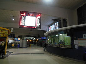 Hall estación Lacroze.JPG