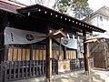 Hanegi Shrine (羽根木神社) - panoramio.jpg