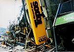 Hanshin-Awaji earthquake 1995 343.jpg