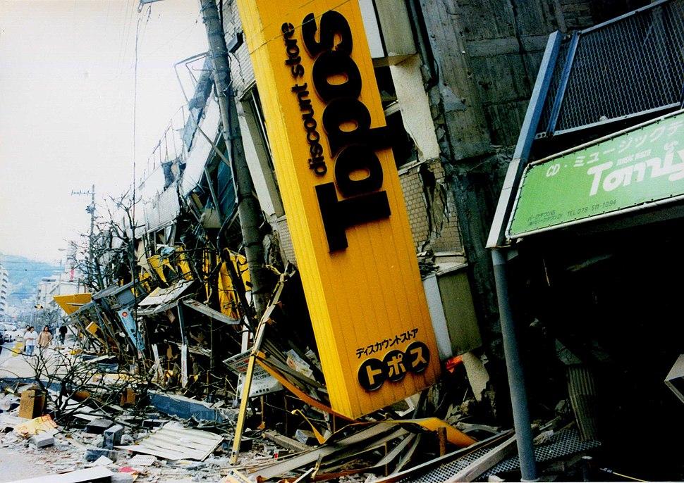 Hanshin-Awaji earthquake 1995 343