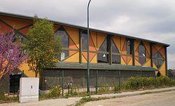 Harduf sports hall.JPG