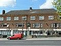 Hark to Rover, Spen Lane, West Park - geograph.org.uk - 165349.jpg
