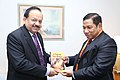 "Harsh Vardhan presenting the book authored by him ""A Tale of Two Drops"" to the Minister for Health, Democratic Republic of Timor-Leste, Dr. Sergio G. C. Lobo, at Dhaka on September 11, 2014.jpg"