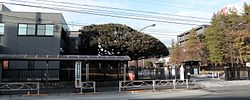 Headquarters of Hino Motors in Hinodai 20141221.jpg
