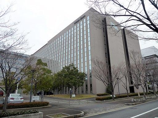 Headquarters of Hitachi Zosen Corporation