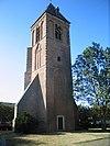 Nederlands Hervormde Kerk en inventaris