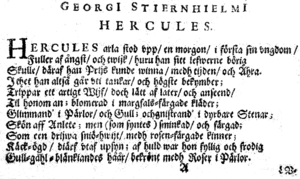 Swedish Reformation and Renaissance literature - First page of the hexametric Hercules,  by Georg Stiernhielm, 1658