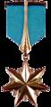 Hero of Kazakhstan.png