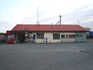 Hina Station Railway station in Fuji, Shizuoka Prefecture, Japan