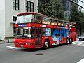 Hinomaru OP-01 Sky Bus Tokyo.jpg