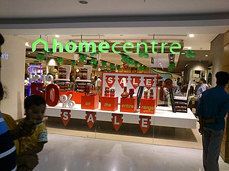 Home Centre - Home Centre at Brookefields Mall in Coimbatore, India