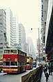 Hong Kong 1978 06.jpg