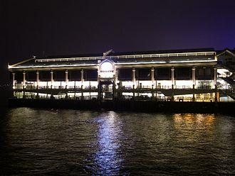 Central Ferry Piers, Hong Kong - former Pier 8: Hong Kong Maritime Museum