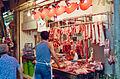 Hong Kong Market (4790169634).jpg
