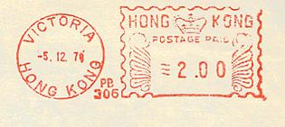 Hong Kong stamp type BA2.jpg