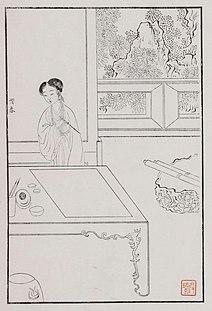 Jia Xichun