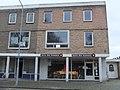 Hooghout, Breda DSCF5328.jpg
