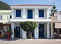House in Sami Kefalonia Greece.jpg