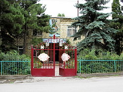 House of the Museum in Akhty. Dagestan.jpg
