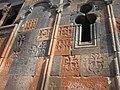 Hovhannavank (cross in wall) (104).jpg