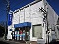 Howa Bank Tsukumi Branch.jpg