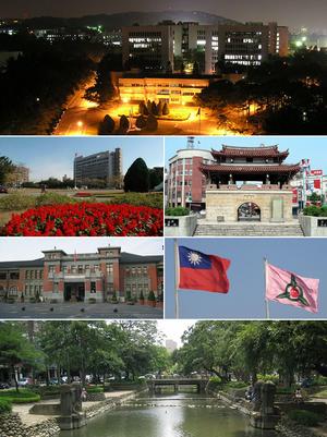 Hsinchu - Image: Hsinchu City Montage