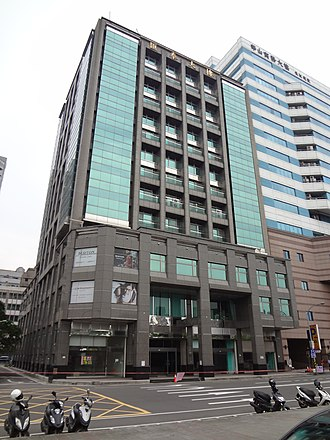 Ministry of Culture (Taiwan) - Council for Cultural Affairs building