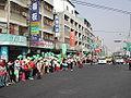 Human chain in Taiwan 2004.JPG