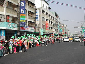 228 Hand-in-Hand rally - Image: Human chain in Taiwan 2004