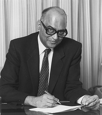 Chief Economic Adviser to the Government of India - Image: I. G. Patel