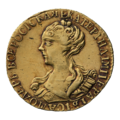 INC-940-a Два рубля 1726 г. Екатерина I (аверс).png