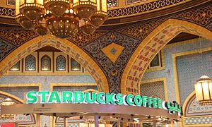 This is a photo showing the Starbucks located ...
