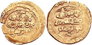 Ibrahim of Ghazna - Image: Ibrahim Ghaznavid Coin