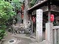 Ichigorō-daimyojin 004.jpg