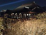 File:Illuminated Hondo of Kiyomizudera Temple 20140317.JPG