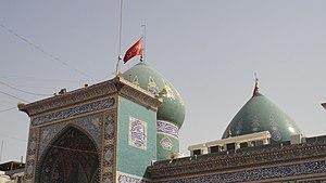 Karbala - Imam Hussein Camp