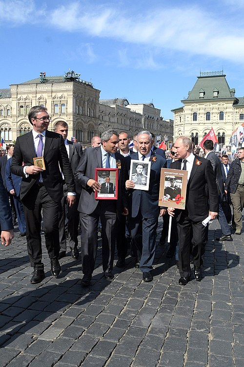 Immortal Regiment in Moscow (2018-05-09) 02.jpg