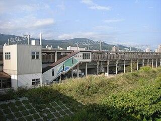 Inazumi-Kōen Station Railway station in Sapporo, Japan