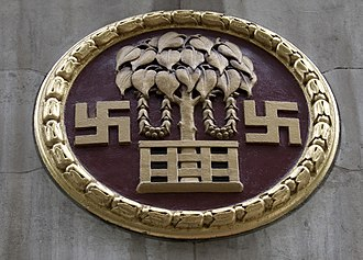 Bihar Province - Image: Indian Embassy in London wall plaque (3)