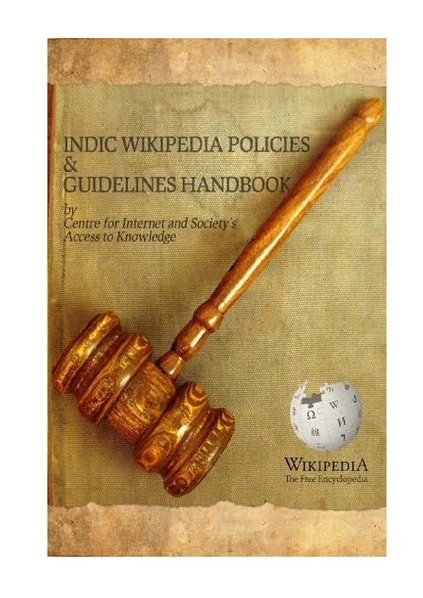File:Indic Wikipedia Policies and Guidelines Handbook.pdf