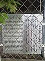 Information board at former Hung Leng Station Hong Kong.jpg