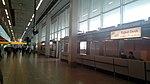 Interior of the Schiphol International Airport (2019) 40.jpg