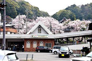 Inuyama-Yūen Station Railway station in Inuyama, Aichi Prefecture, Japan