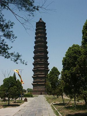 1040s in architecture - Image: Iron Pagoda d