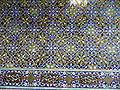 Isfahan 1220412 nevit.jpg