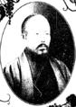 Ishatō Seiei.PNG