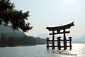 Itsukushima Shrine - August 2013 - Sarah Stierch 01.jpg